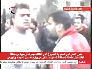 Photo of Video- Terrorists in Aleppo bomb a bulding civilians inside