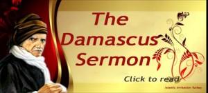 damascus-copy1