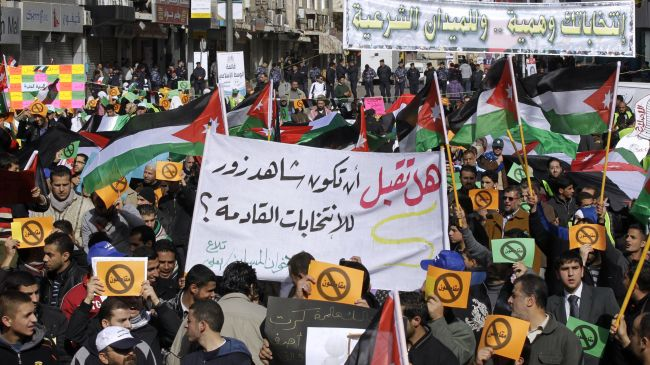 Photo of Jordanians call for reforms, boycott of parliamentary elections