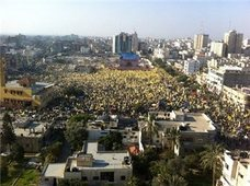 Photo of Fatah Festival in Gaza: A Message for Unity
