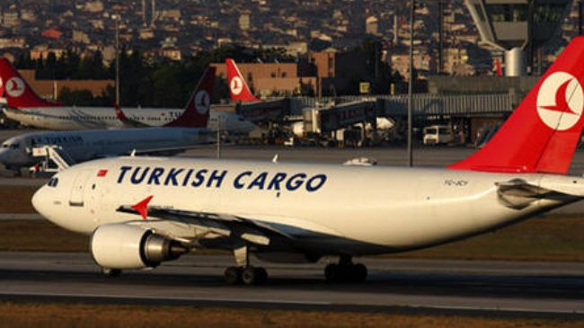 Photo of Turkey holds plane carrying 1.5 tons of gold to Dubai
