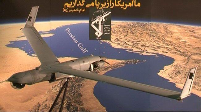 Photo of IRGC to sue US over Iran airspace violation: Cmdr.