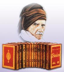 Photo of 5-  Worship And The Prayers by Ustad Bediüzzaman Said Nursi r.a (1873-1960)