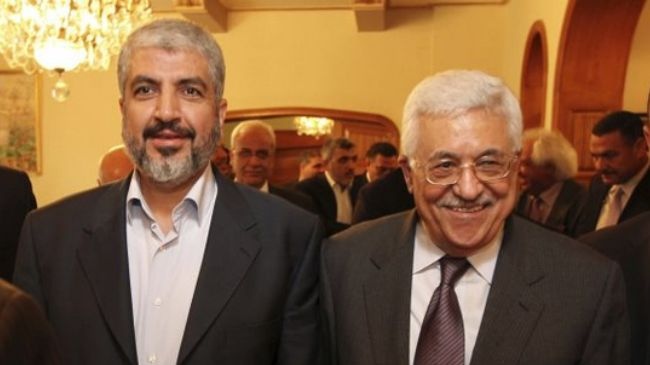 Photo of Palestinian Hamas, Fatah leaders hold unity talks in Egypt