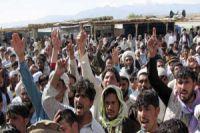 Afghans stage rally to slam US-led raids