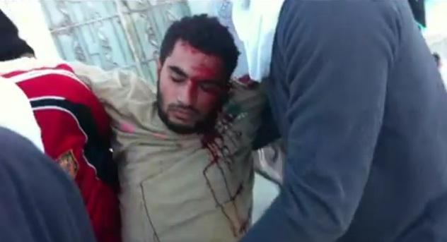 Bahrain Regime