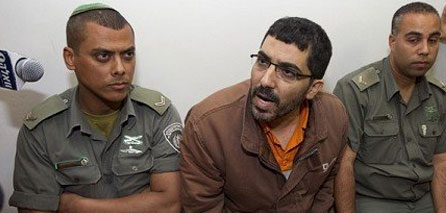 Photo of Prisoner in zionist Israeli isolation for 2 years 'forgets speech'