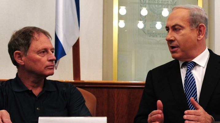 Photo of UN slams Israel over Eritrean repatriation