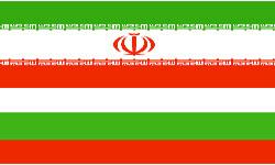 Photo of Iran Appoints New Ambassador to Bulgaria