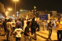 Saudi protesters hold rally in Qatif