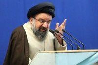 Tehran's Friday prayer Sermons