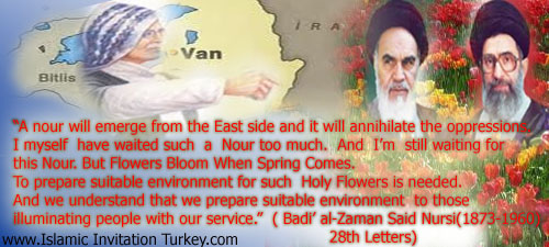 Photo of Prominent Sunni Cleric who foresee Islamic Revolution of Iran