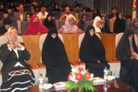 Photo of Conference on Women's Rights in Islam