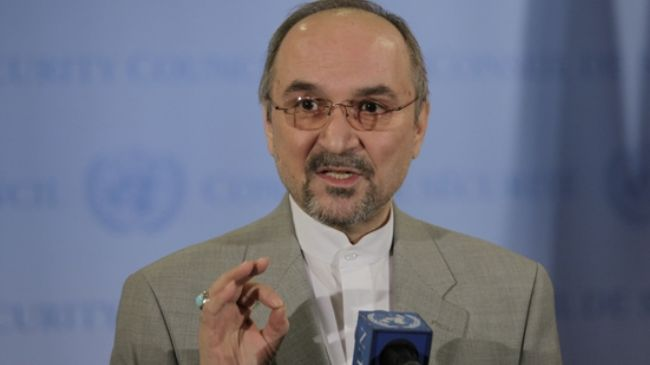 Photo of Iran censures Ban Ki-moon for remarks on nuclear energy program