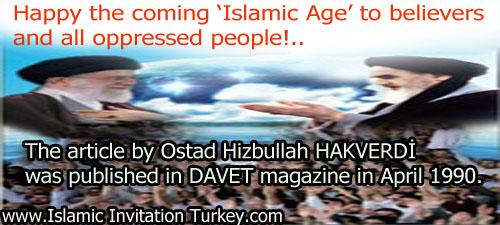 Photo of Ustad Hizbullah Hakverdi: WHILE CELEBRATING THE ESTABLISHMENT ANNIVERSARY OF ISLAMIC REPUBLIC OF IRAN…