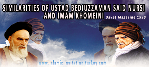 Photo of IMAM KHOMEINI AND USTAD BEDIUZZAMAN SAID NURSI