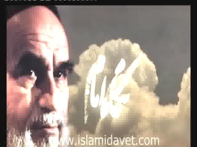 Photo of Video- Imam Khomeini and His Revolution