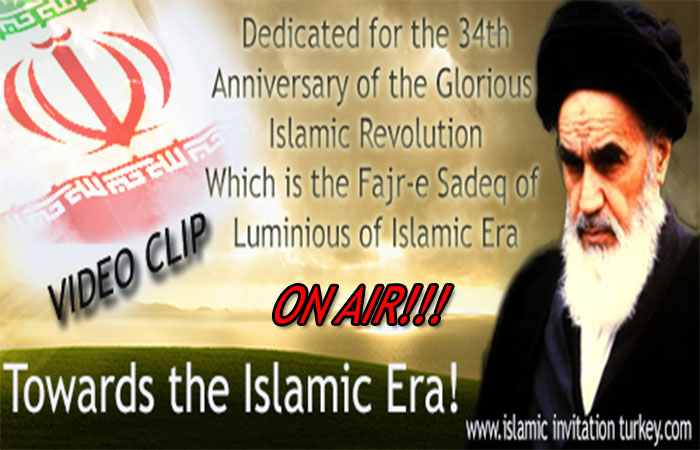 Photo of 'TOWARDS THE ISLAMIC ERA!' Video Clip by Islamic Invitation Turkey