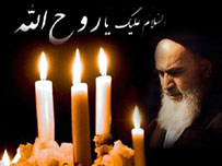 Photo of Imam Khomeini (R. A)- Great Leader of the Islamic Ummah and all Oppressed People