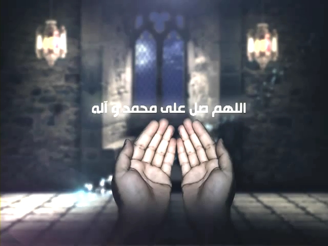 Photo of Video- Dua from Ahlul Bayt