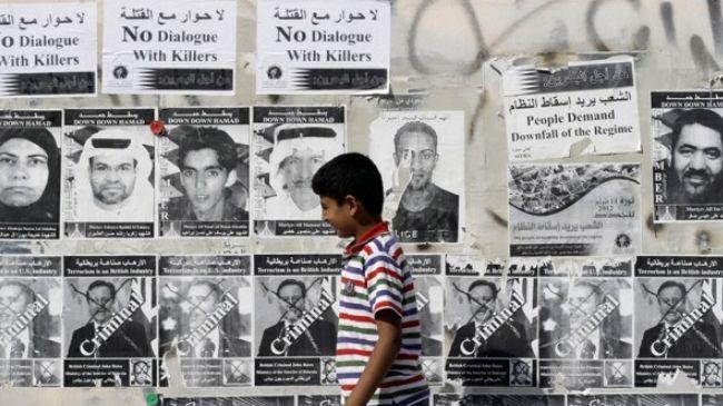 Photo of UK: Bahrain our ally; despite crackdown