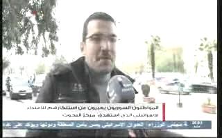 syria condemn israel
