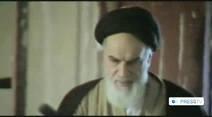 Photo of Video- Islamic Iran start celebrating Ten Days of Dawn