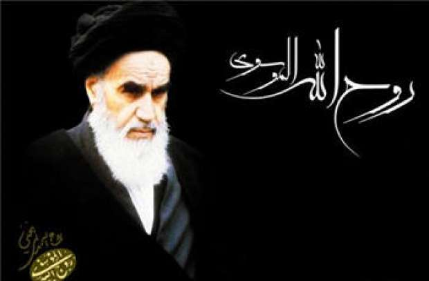 Photo of Imam Khomeini and the Idea of Grand Islamic State and Independent Republics (Part I)