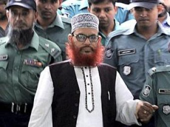 Photo of Bangladesh Islamic Party leader to face execution for war crimes