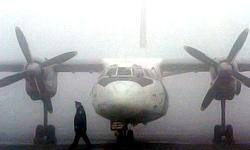 Photo of Syria to Buy 10 Passenger Aircrafts from Ukrainian Company