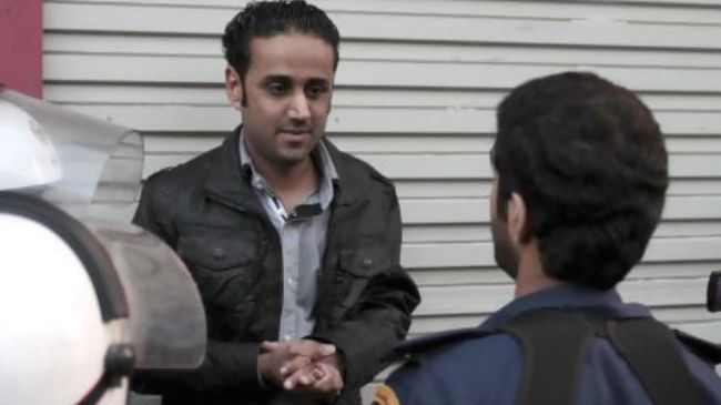 Photo of Brutal Bahraini regime forces arrest top rights activist during protest