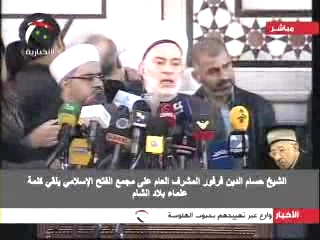 Photo of Video- Sheikh Hosamettin Farfor gave a speech at the funeral of Mehrab Martyr Al- Bouti