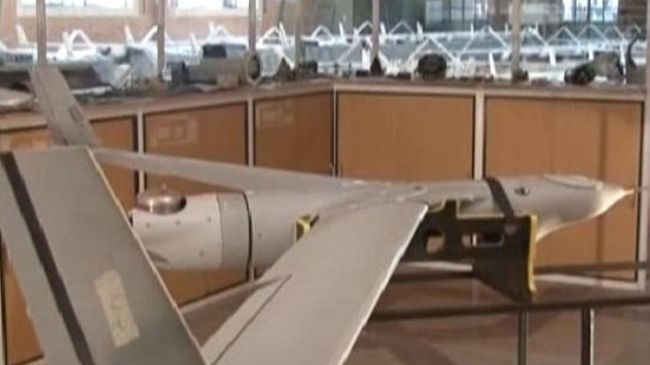 Iran tests border patrol drones