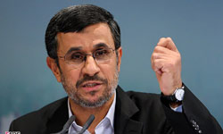 Photo of President Ahmadinejad: Iran Determined to End Exports of Crude Oil