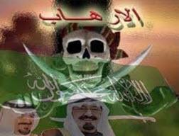 Photo of Saudi Arabia and terrorism are twins