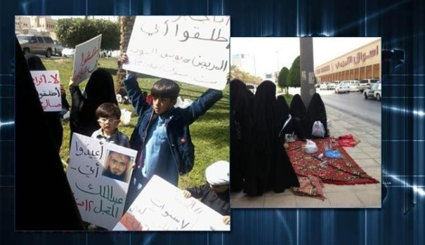 Saudi women protesters severely tortured in prison