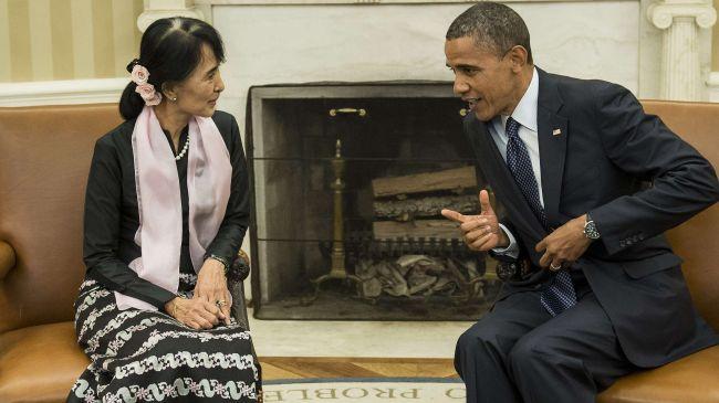 Photo of Suu Kyi, Western proxy in Myanmar