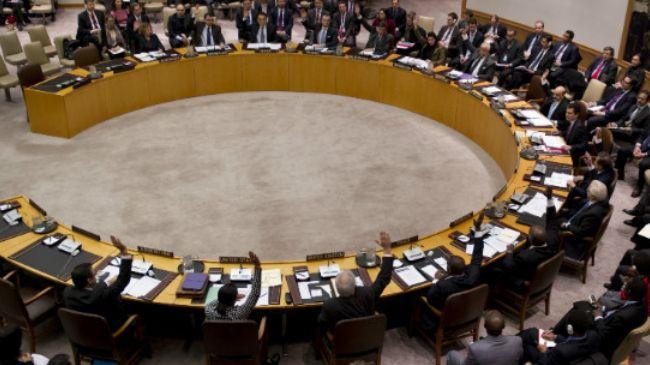 Photo of UN Security Council tightens sanctions against North Korea