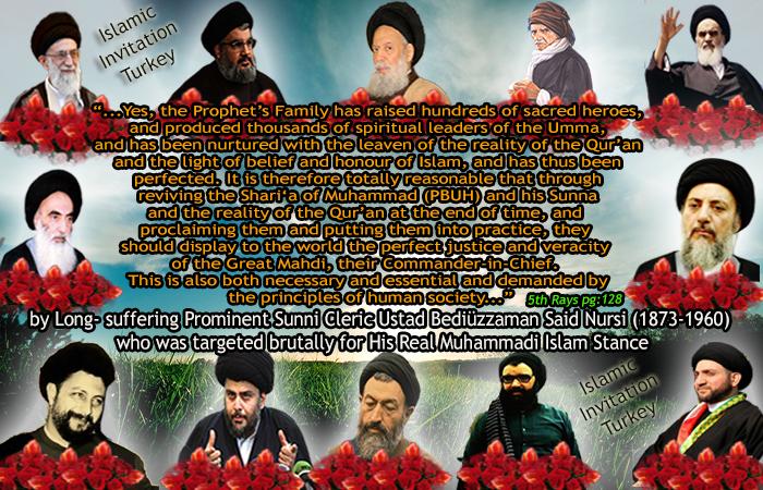 ahlul bayt reality