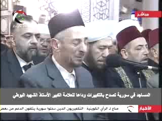 Photo of Video- Funeral of Mehrab Martyr Al- Bouti