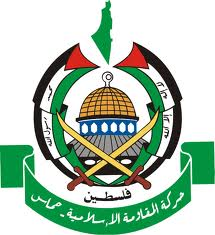Photo of Hamas to aid Egypt inquiry into killing of soldiers