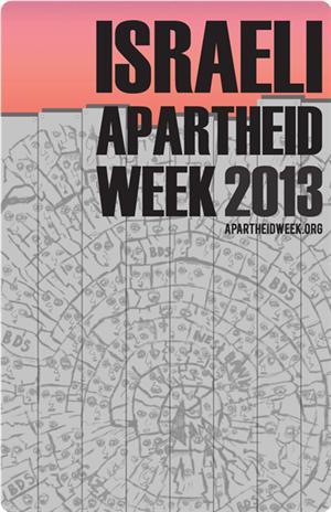 Photo of Israeli apartheid week kicks off in Gaza