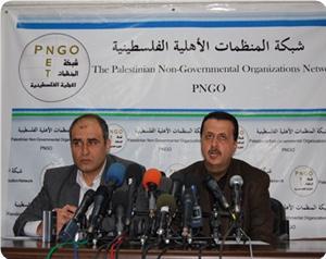 Photo of 100 Palestinian civil organizations consider Obama's visit futile