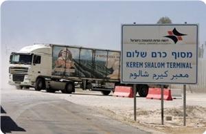 Photo of Israel's closure of Gaza crossings worsens the humanitarian situation