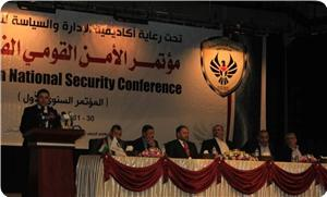 Photo of First conference on Palestine's national security opens in Gaza