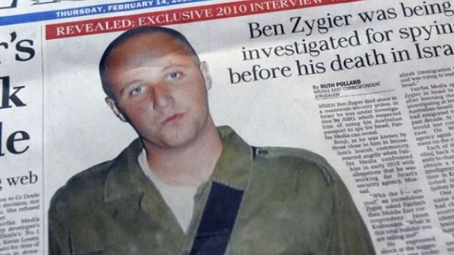 Photo of Australian Mossad agent eliminated?