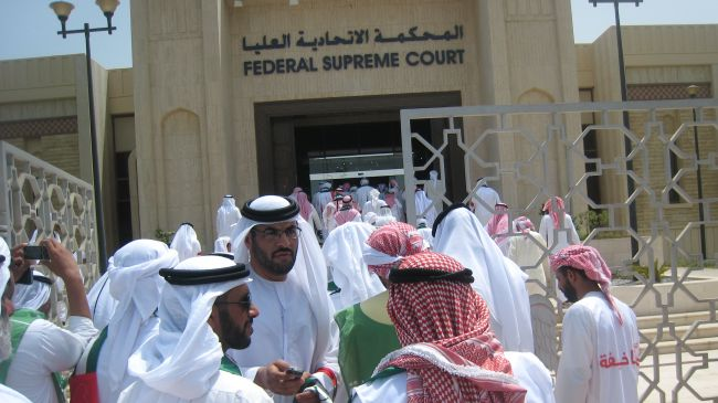 Photo of Human rights groups condemn trial of 94 people in UAE