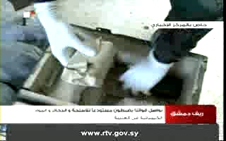 Photo of Video- Syrian Army continue cleaning operation of Terrorists backed by US, Israel and other puppets