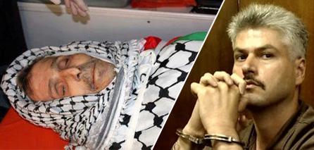 Photo of Sayed: Abu Hamdiya was executed