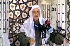 Photo of Syrian Imams and Condemn the Abduction of the Two Bishops